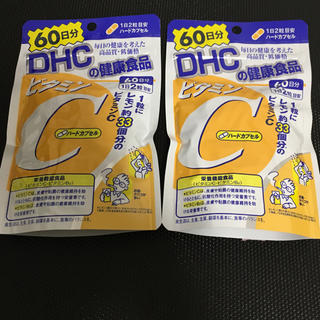 ディーエイチシー(DHC)のDHCビタミンc  60日2袋(ビタミン)