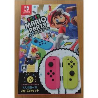 ニンテンドースイッチ(Nintendo Switch)の未開封新品 スーパー マリオパーティ 4人で遊べる Joy-Conセット(家庭用ゲームソフト)