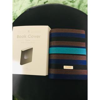 Papies  BOOK COVER インディゴブラウン  ブックカバー(ブックカバー)
