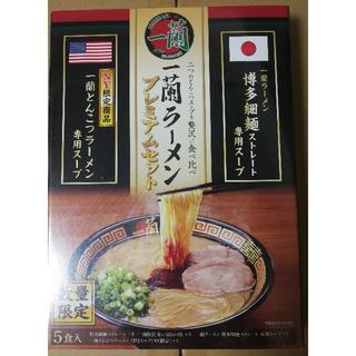 一蘭 プレミアム セット NY限定商品 5食入り(麺類)