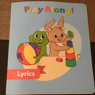ディズニー(Disney)のプレイアロング リリックス(知育玩具)