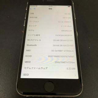 アップル(Apple)のSIMフリー iPhone6s 64GB スペースグレイ(スマートフォン本体)