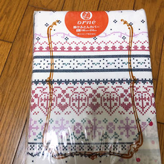 ニシカワ(西川)の掛け布団カバー(シーツ/カバー)