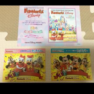 ディズニー(Disney)のディズニーリゾート シール(シール)