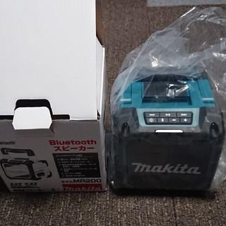 マキタ(Makita)のマキタ MR200 充電式スピーカー(スピーカー)
