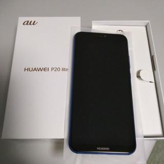 3台セット au P20 lite HWV32 ブルー SIMフリー ○(スマートフォン本体)