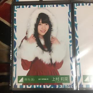 ケヤキザカフォーティーシックス(欅坂46(けやき坂46))の上村莉菜 生写真 チュウ(アイドルグッズ)