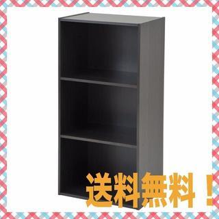山善(YAMAZEN) 3段カラーボックス ブラック(本収納)