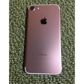 アップル(Apple)の【Apple】スマートフォン【iPhone】(スマートフォン本体)