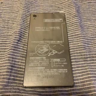 エクスペリア(Xperia)のxperia z5 premium so-03H(スマートフォン本体)