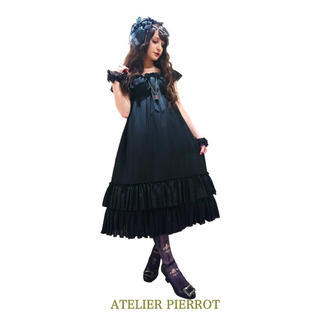 アトリエボズ(ATELIER BOZ)のATELIER PIERROT エールドランジュ ドレス 黒(ロングワンピース/マキシワンピース)