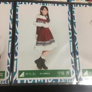 ケヤキザカフォーティーシックス(欅坂46(けやき坂46))の守屋茜 生写真 ヒキ(アイドルグッズ)