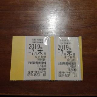 キンテツヒャッカテン(近鉄百貨店)の近畿日本鉄道線 沿線招待乗車券(鉄道乗車券)