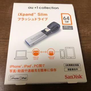 サンディスク(SanDisk)のフラッシュドライブ     SanDisk(PC周辺機器)