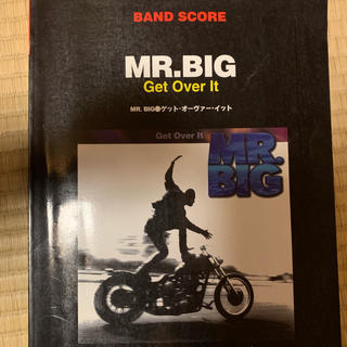 Mr.Big ゲット・オーヴァー・イット バンドスコア(ポピュラー)