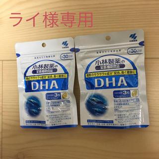 DHA  30日分90粒×2個 新品未開封 小林製薬(ビタミン)