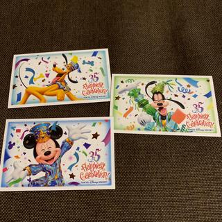 ディズニー(Disney)のディズニー スポンサーパスポート 3枚(遊園地/テーマパーク)