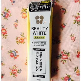 ◇1箱 ビューティホワイト デンタルプロ 10g(歯ブラシ/デンタルフロス)