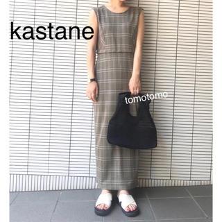 カスタネ(Kastane)の新品❁カスタネ グレンチェックカットワンピース(ロングワンピース/マキシワンピース)