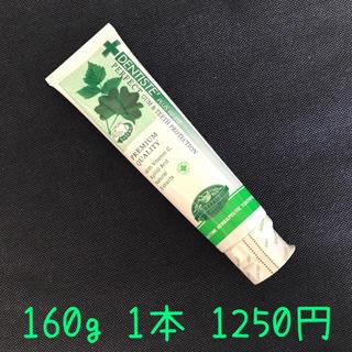 160g デンティス 歯磨き粉(歯磨き粉)