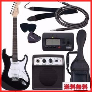 ★エレキギターセット★新品送料無料★(エレキギター)