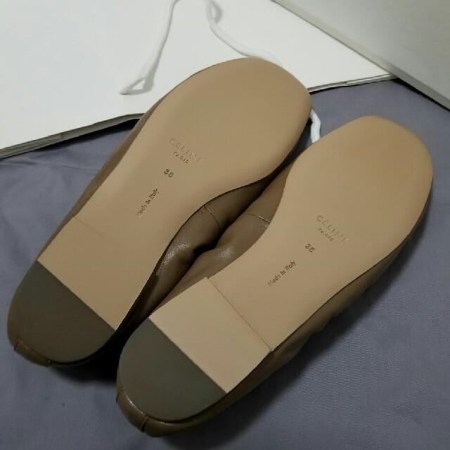 celine(セリーヌ)のCELINE ソフトバレーリーナシューズ レディースの靴/シューズ(バレエシューズ)の商品写真