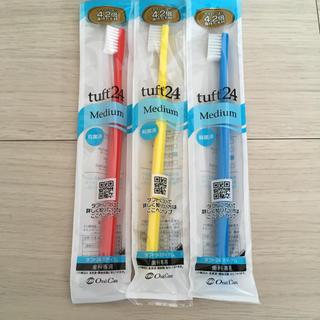 歯ブラシ タフト24 ミディアム 3本 日本製(歯ブラシ/デンタルフロス)