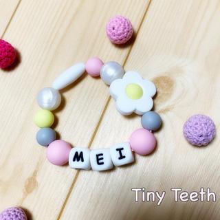歯固め(着脱式)(おもちゃ/雑貨)