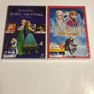 ディズニー(Disney)の新品 DVD アナと雪の女王 セット (アニメ)