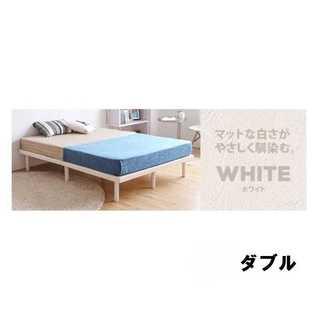 ダブル/ホワイト☆眠れる森のベッド☆天然パイン材/すのこベッド□(ダブルベッド)