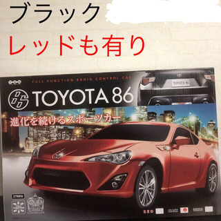 トヨタ(トヨタ)の【新品】TOYOTA86 ラジコンカー(トイラジコン)