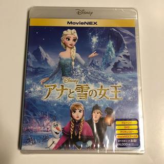 ディズニー(Disney)の新品  アナと雪の女王 MovieNEX ブルーレイ+DVD (Blu-ray (アニメ)