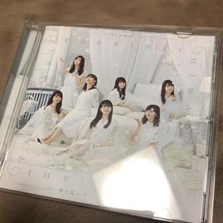 ノギザカフォーティーシックス(乃木坂46)の帰り道は遠回りしたくなる シングル CD(女性アイドル)