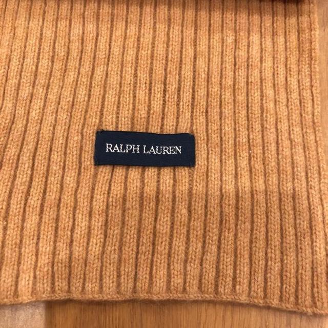 Ralph Lauren(ラルフローレン)のラルフローレン キッズマフラー キッズ/ベビー/マタニティのこども用ファッション小物(マフラー/ストール)の商品写真
