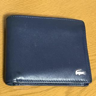 ラコステ(LACOSTE)の折りたたみ財布(折り財布)