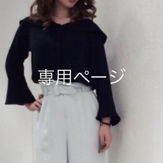 アンドクチュール(And Couture)の☆you様専用☆アンドクチュール ネイビー ブラウス(シャツ/ブラウス(長袖/七分))