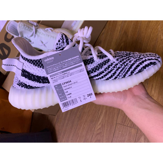 adidas(アディダス)のyeezy 350 zebra size 26 メンズの靴/シューズ(スニーカー)の商品写真