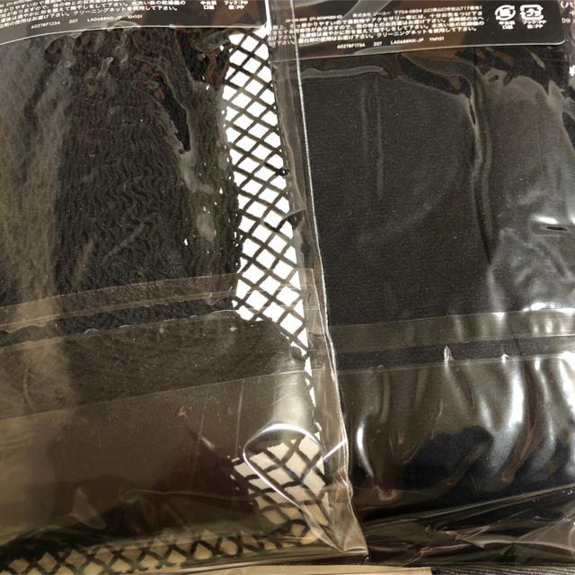 GU(ジーユー)のGU タイツ 3足 レディースのレッグウェア(タイツ/ストッキング)の商品写真