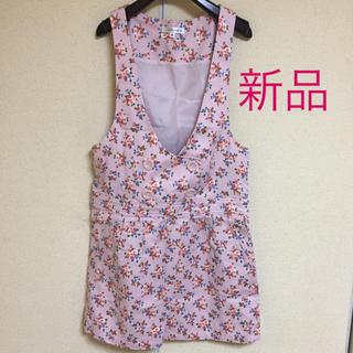 クランプリュス(KLEIN PLUS)の☆新品未使用品☆タグ付き 花柄 ワンピース ピンク 春物(ミニワンピース)