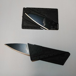 クレジットカード型ナイフ(防災関連グッズ)