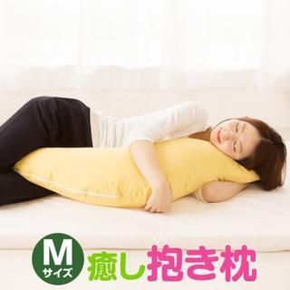 日本製 枕工場の12色から選べる枕カバー付 抱き枕105cm 、(枕)
