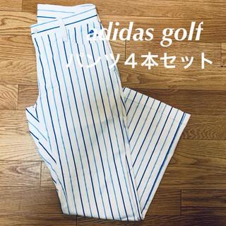 アディダス(adidas)のadidas golfパンツ4本セット アディダス/テーラーメイド ゴルフウェア(ウエア)
