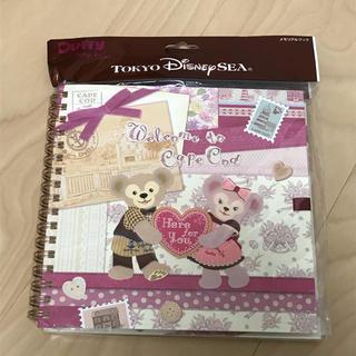 ディズニー(Disney)のダッフィー  アルバム メモリアルブック(アルバム)