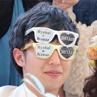 オリジナル サングラス 結婚式 前撮りアイテム 披露宴パーティー 二次会グッズ(ウェルカムボード)