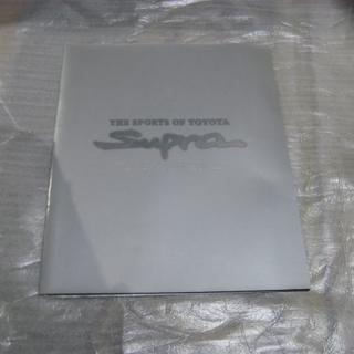 トヨタスープラカタログ27ページ(カタログ/マニュアル)