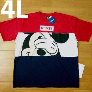 大きいサイズ 4L ディズニー ミッキー トリコロール 3XL ビッグTシャツ