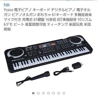 新品未使用★電子ピアノ キーボード★知育 送料無料♪(電子ピアノ)