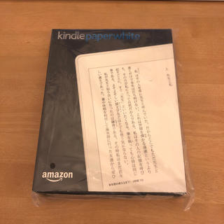 kindle paperwhite 4G ホワイト②(電子ブックリーダー)