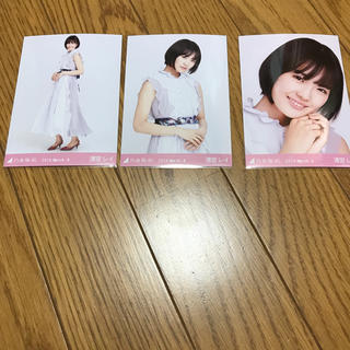 ノギザカフォーティーシックス(乃木坂46)の乃木坂46 清宮レイ スペシャル衣装コンプ(女性アイドル)