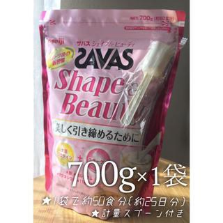ザバス(SAVAS)の【セール】700g×1袋 / ザバス シェイプ&ビューティ ミルクティー風味(プロテイン)